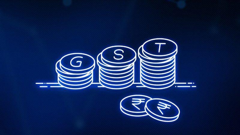 GST Telegram Group