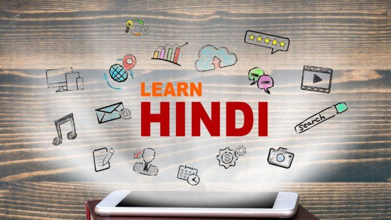 Hindi Telegram Group