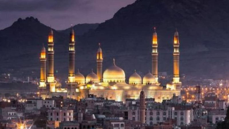 Yemen Telegram Group Links