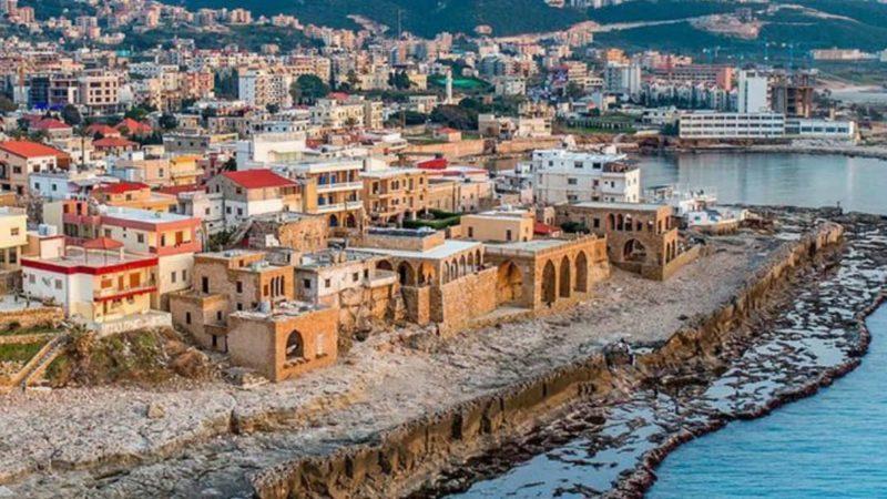 Lebanon Telegram Group Links