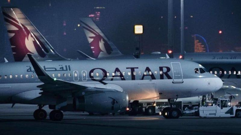 Qatar Telegram Group Links