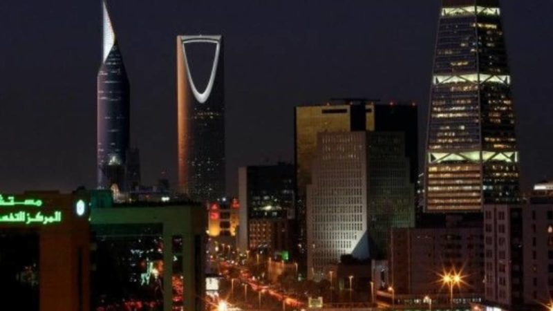 Saudi Arabia Telegram Group Links